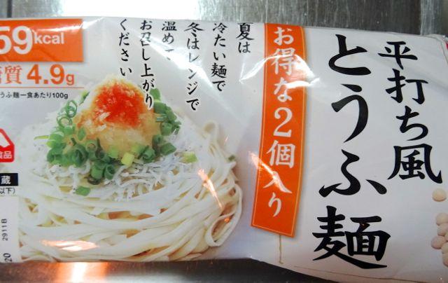 tofu noodle