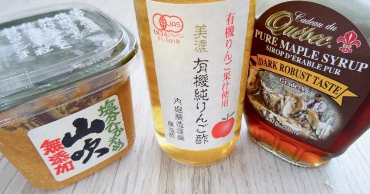 ingredients for miso-glazed walnut pumpkin