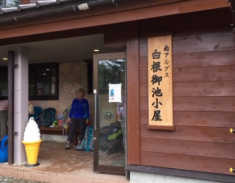 Kita-dake-shiraneoike-hut