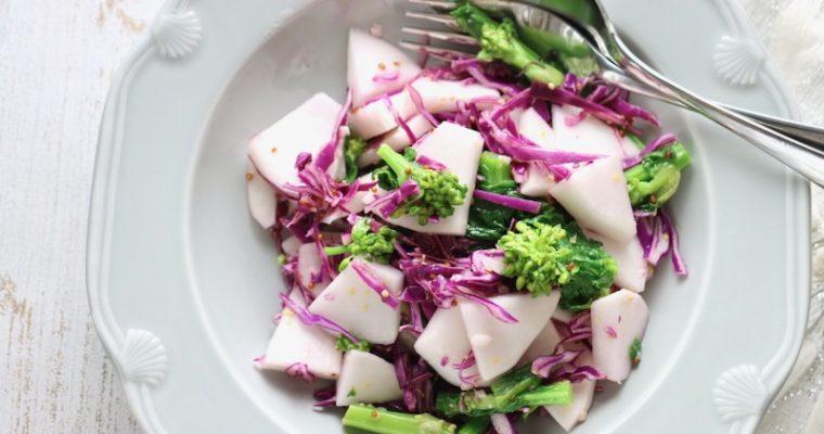 カブと菜の花のサラダ 塩麹マスタードドレッシング