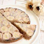 メープルバナナ の アップサイドダウンケーキ